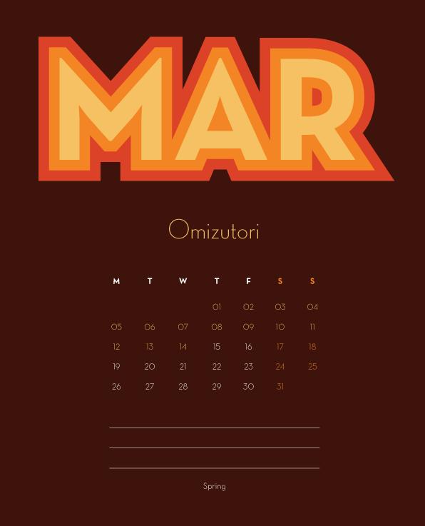 Jap Calendar 03
