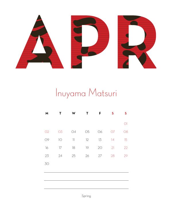 Jap Calendar 04