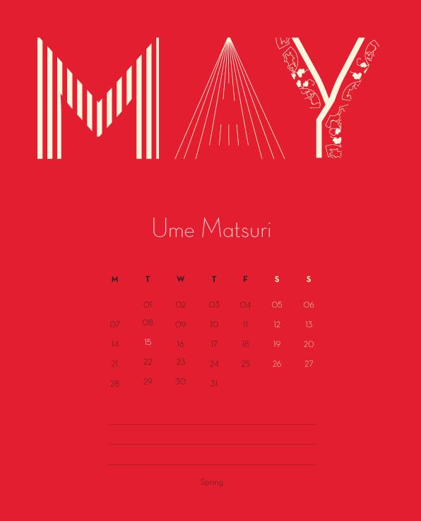 Jap Calendar 05