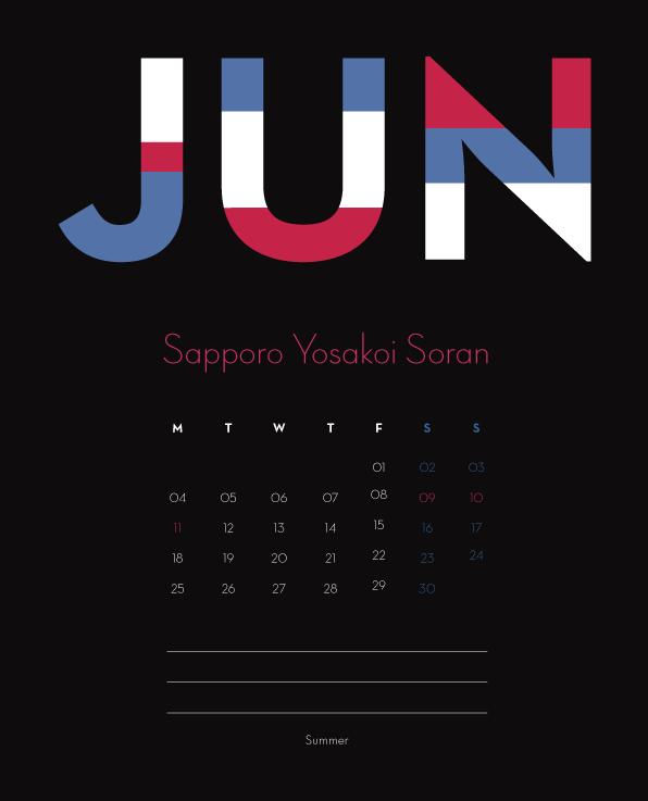 Jap Calendar 06