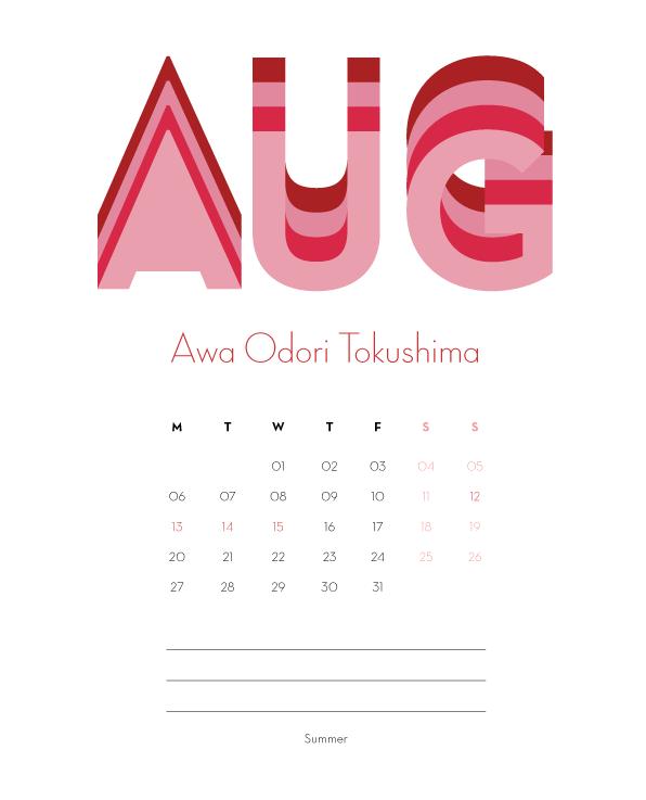 Jap Calendar 08