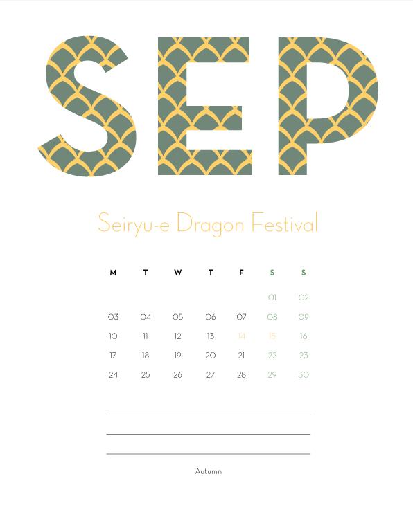 Jap Calendar 09