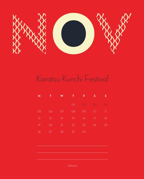 Jap Calendar 11